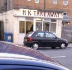 HK Chinese Takeaway in Morecambe, Heysham