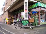 Patrick Green Shop in Ingatestone