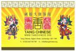 Tang Chinese Buffet Restaurant and Bar Restaurant in Cambridge
